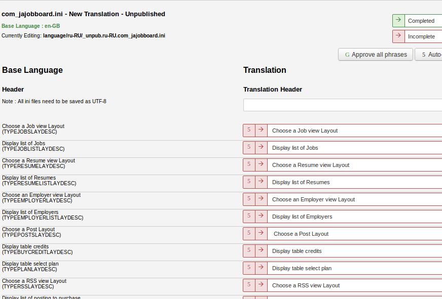 jobboard_translation_with_translation_manager_lite
