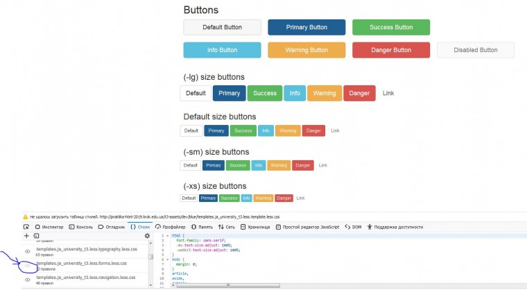 Bootstrap 3 Buttons SIZE not work with default CSS of