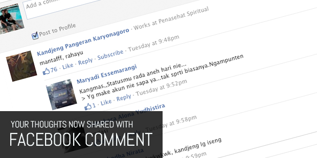 Is Facebook comment more engaging?