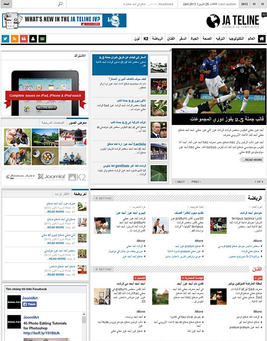 joomla news magazine templates omegatheme ja teline iv joomla magazine news template supports
